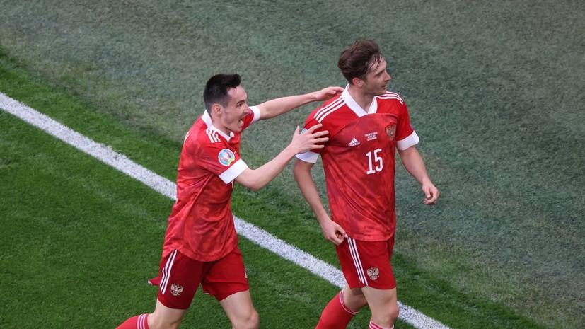 Мать Миранчука эмоционально отреагировала на победу сборной России над Финляндией