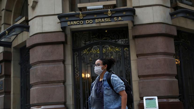 ЦБ Бразилии повысил ключевую ставку до 4,25% годовых