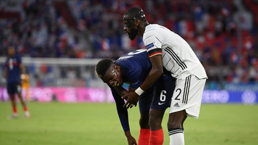 Футболист сборной Германии Рюдигер высказался об инциденте с Погба в матче с Францией