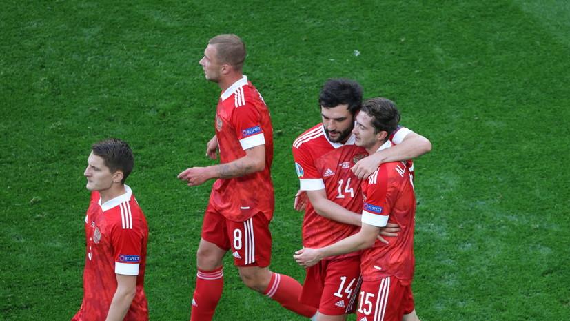«Аталанта» поздравила Миранчука с голом в матче с Финляндией