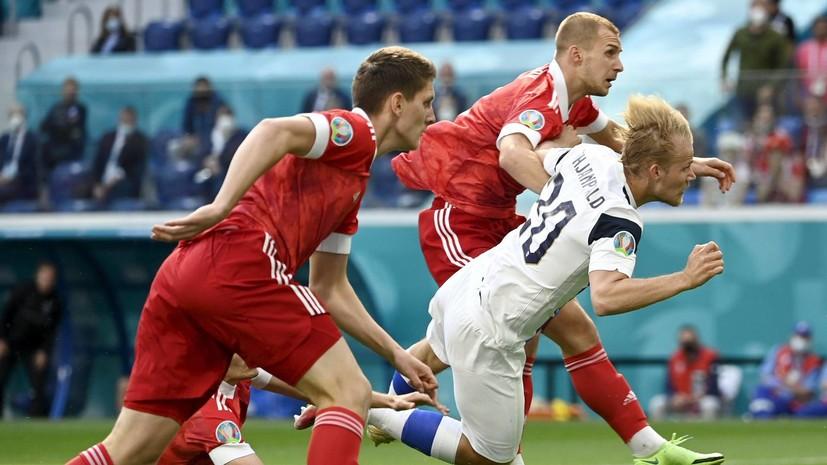 Боярский после победы над финнами заявил, что у сборной России нет шансов на плей-офф Евро