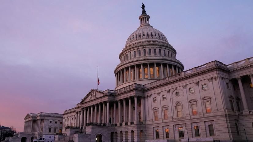 Сенаторы США одобрили введение праздника по случаю отмены рабства в 1865 году