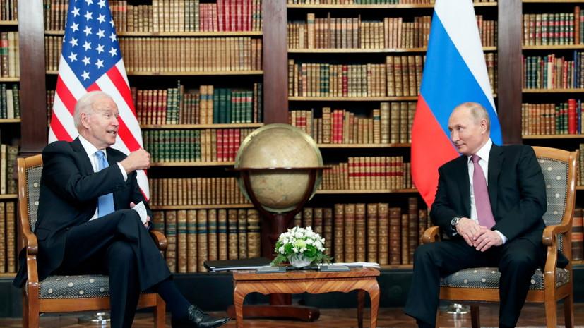 Байден и Путин не пришли к консенсусу о гуманитарном доступе в Сирии