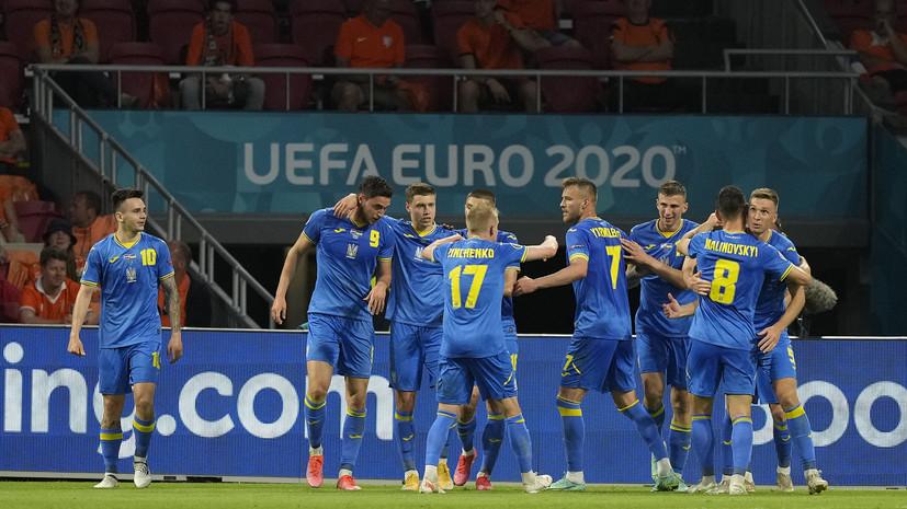 Яремчук: матч с Македонией будет одним из самых сложных для Украины на Евро