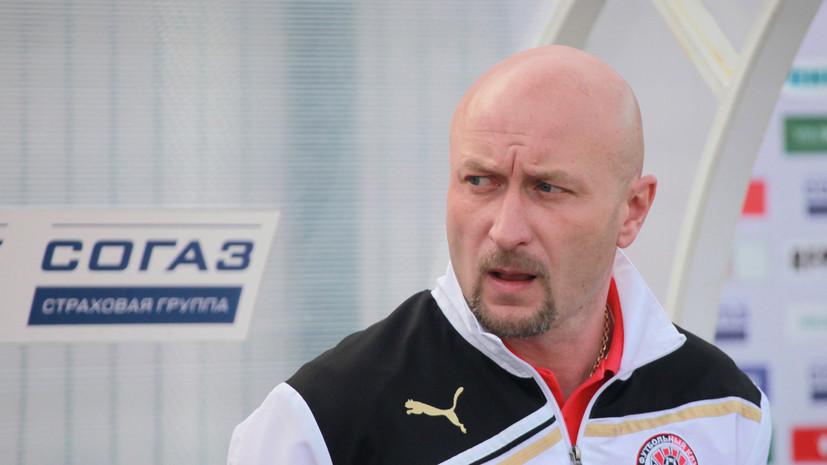 Главным тренером ФК «Амкар» назначен Хузин
