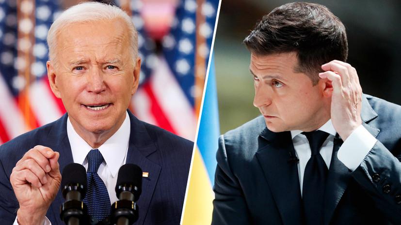 «Дополнительный рычаг давления»: как готовность США продолжать диалог по Минским соглашениям может отразиться на Украине