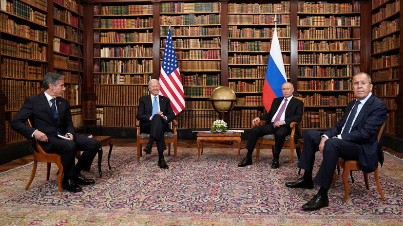 В Кремле заявили, что саммит с США прошёл «скорее со знаком плюс»