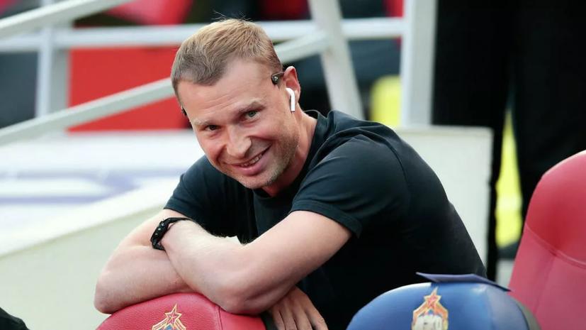 Алексей Березуцкий посоветовал не обращать внимания на слухи на фоне увольнения Олича