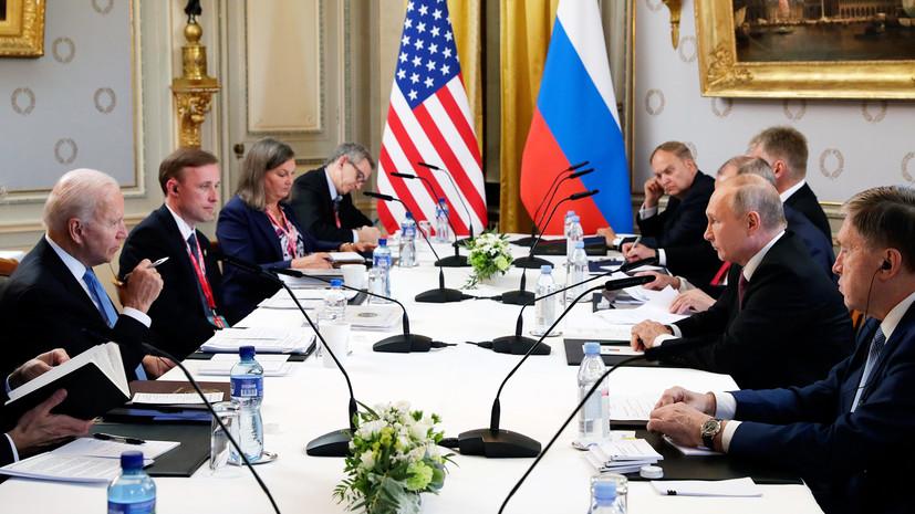 «Никакой враждебности»: как Путин и Байден в Женеве сделали шаг навстречу друг другу