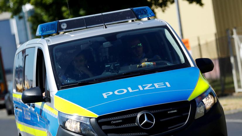 Bild: при стрельбе на западе Германии погиб один человек