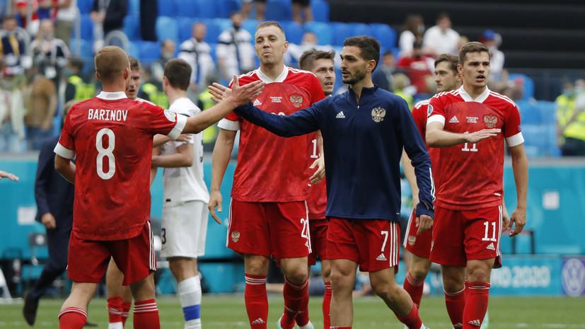 Сычёв сравнил сборную России на Евро-2008 и ЧЕ-2020