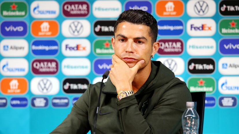 В УЕФА потребовали от футболистов не трогать бутылки спонсоров на пресс-конференциях Евро-2020