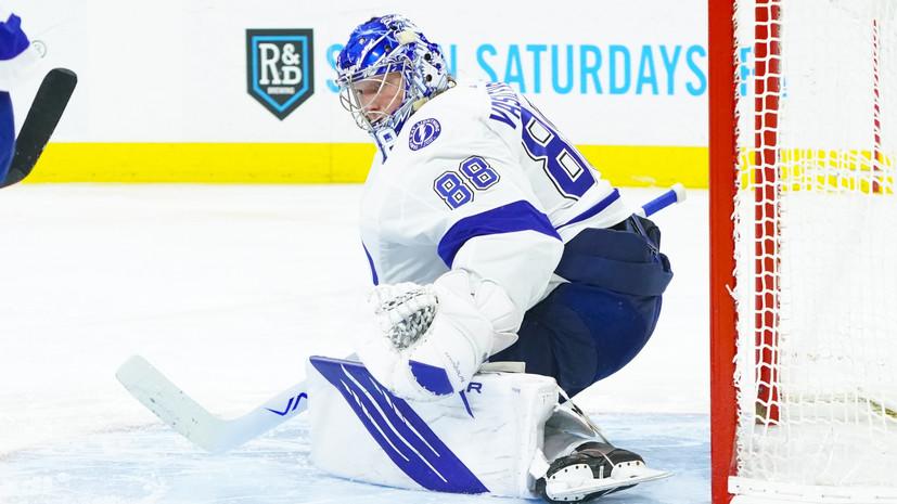 Хоккеисты признали Василевского лучшим вратарём сезона в НХЛ