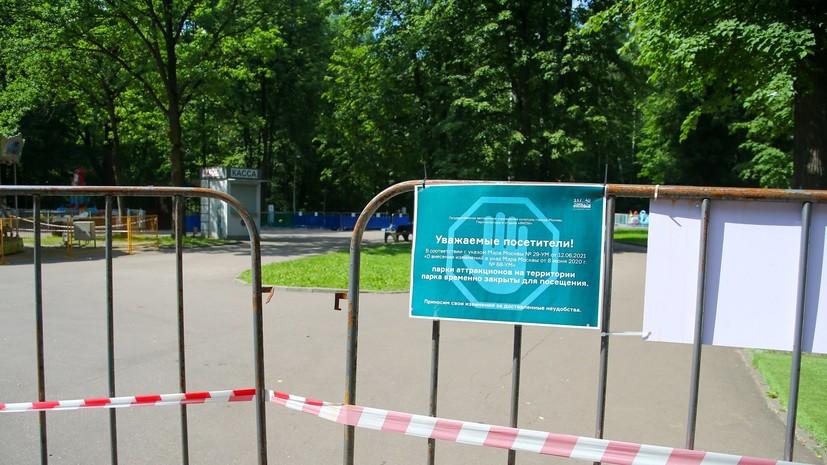 Мишустин назвал очень сложной ситуацию с коронавирусом в России