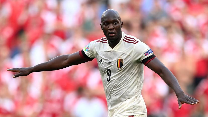 Лукаку признан лучшим игроком матча Евро-2020 Дания — Бельгия