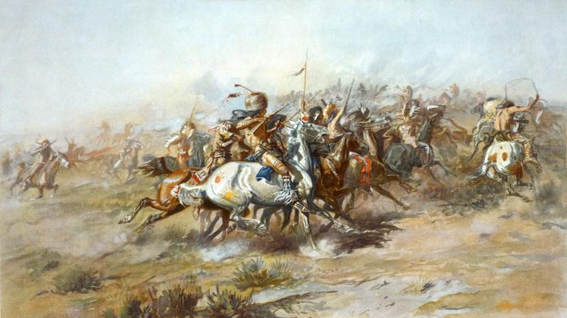 «Реперная точка военной истории США»: к каким последствиям привела победа индейцев над американцами при Литтл-Бигхорн