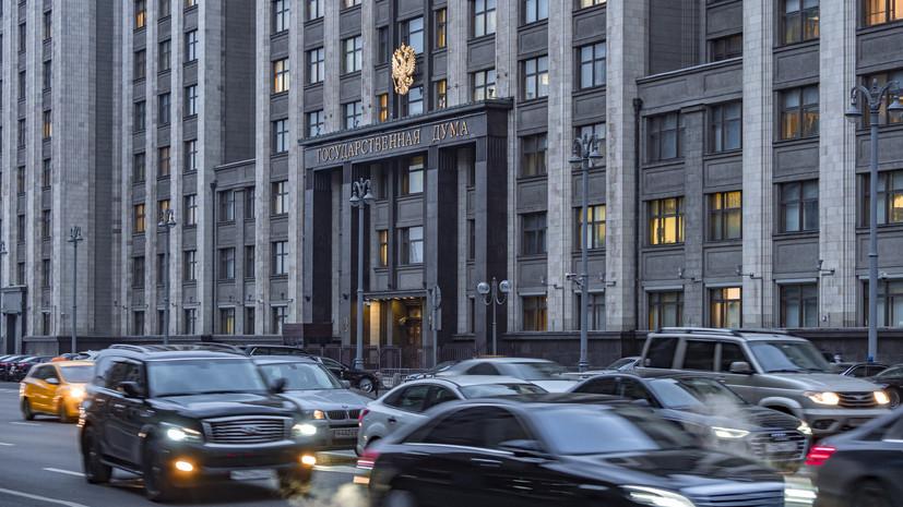 Путин подписал указ о назначении выборов в Госдуму на 19 сентября