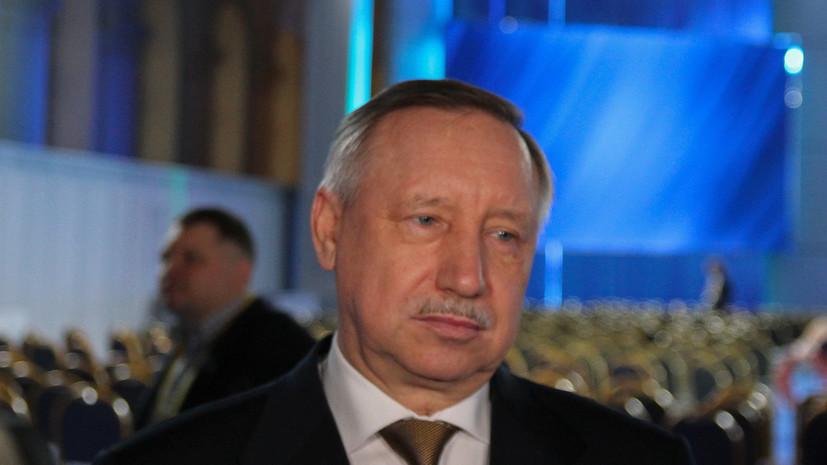 Беглов назвал непростой ситуацию с коронавирусом в Петербурге