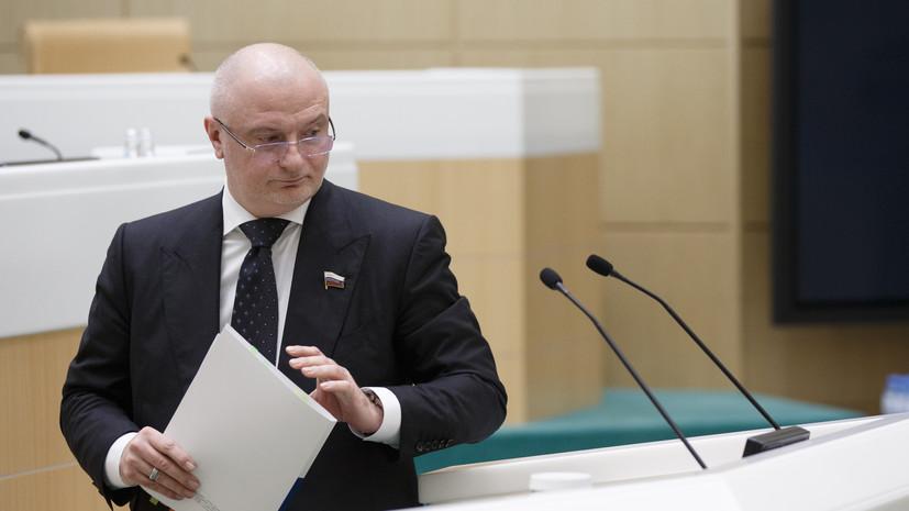 Клишас заявил о возможности попыток вмешательства в выборы в Госдуму