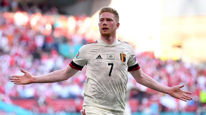 Как Бельгия и Нидерланды пробились в плей-офф Евро-2020