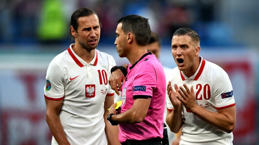 «Уже ничего не жду от нашей команды»: польский журналист о перспективах сборной на Евро-2020 и дружелюбии россиян