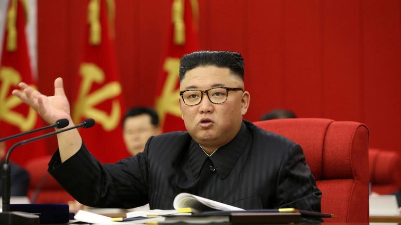 Ким Чен Ын заявил о готовности к диалогу и конфронтации с США