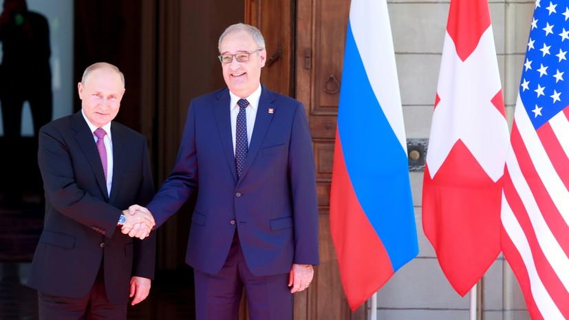 Президент Швейцарии рассказал о качествах Путина