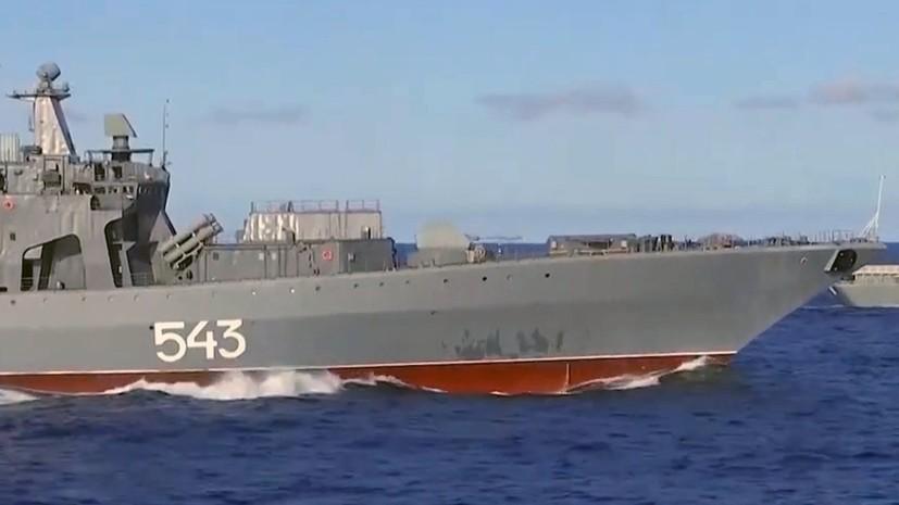 Корабли и авиация России провели учения в Тихом океане