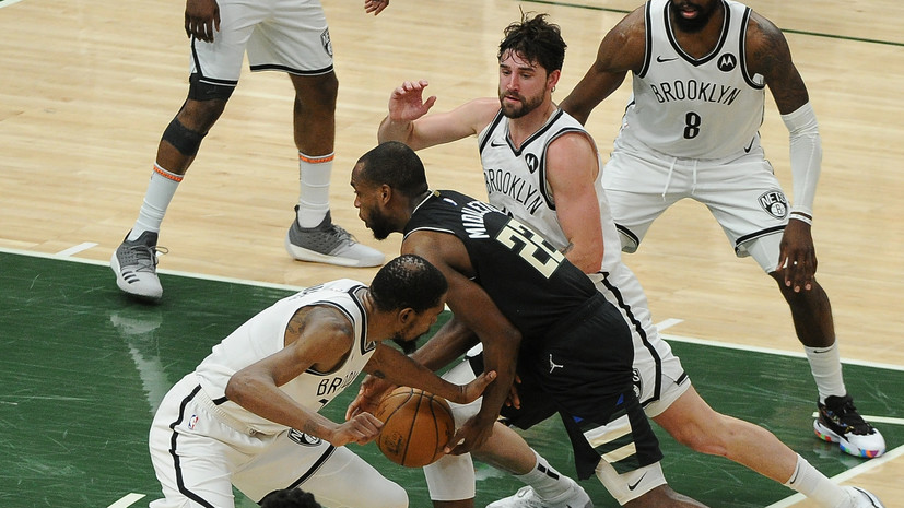 «Милуоки» победил «Бруклин» и сравнял счёт в серии плей-офф НБА