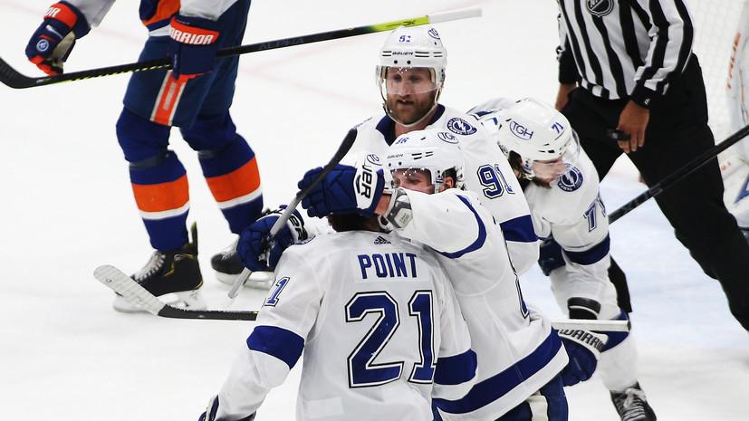 Передача Кучерова помогла «Тампе» победить «Айлендерс» и выйти вперёд в серии плей-офф НХЛ