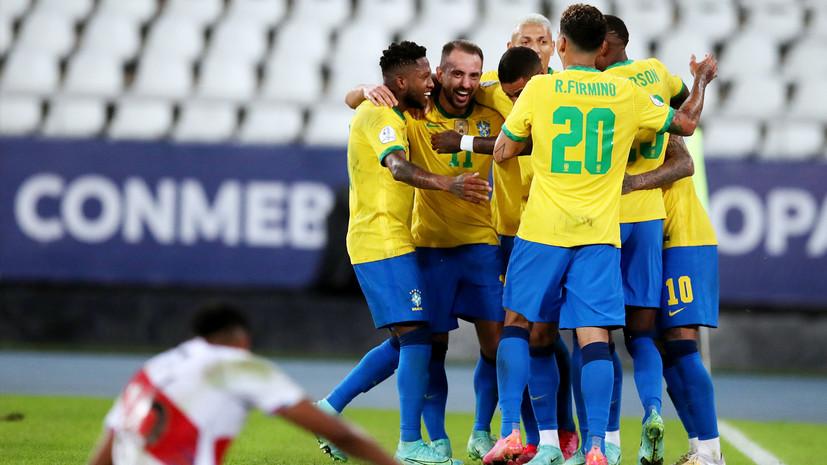 Бразилия разгромила Перу в Кубке Америки