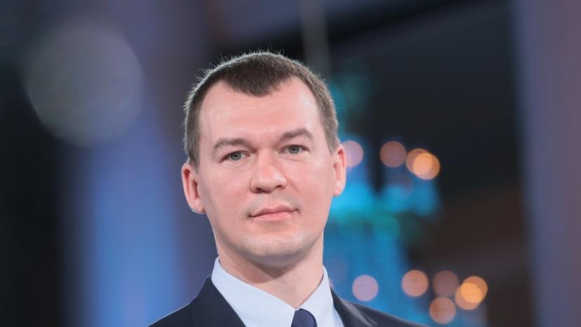 Дегтярёв заявил, что решил выдвигаться на пост главы Хабаровского края