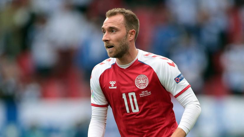 СМИ: Футболист сборной Дании Эриксен перенёс операцию на сердце