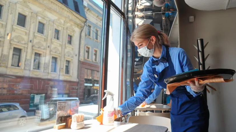 В Москве пройдёт эксперимент со свободными от коронавируса ресторанами