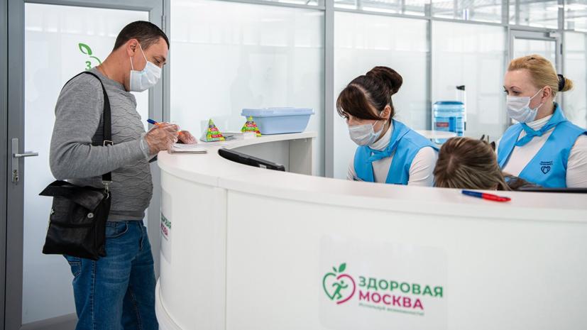 Павильоны «Здоровая Москва» будут работать исключительно для вакцинации
