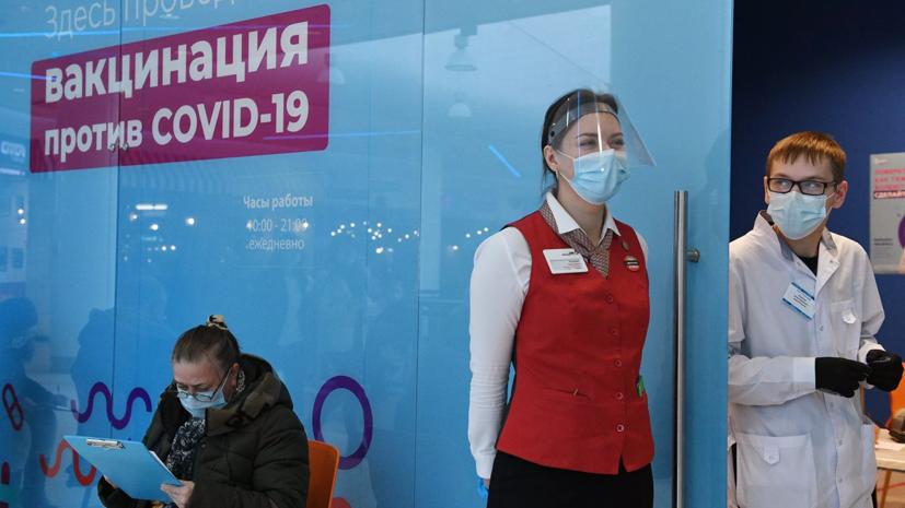 Почти 42 тысячи человек записались на вакцинацию в Москве за сутки