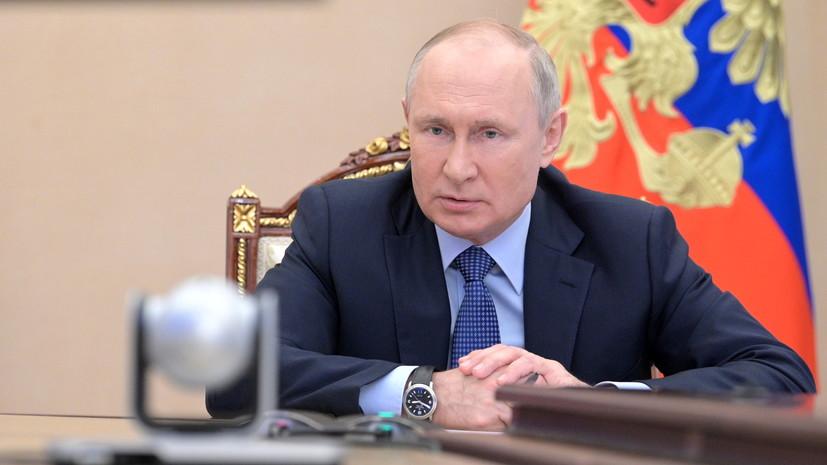 Путин отклонил закон с уточнениями требований к цитированию в СМИ