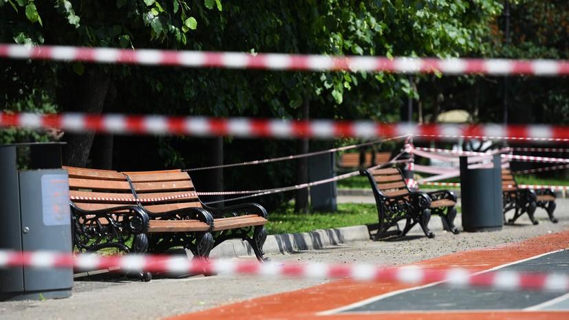 До 29 июня: Собянин продлил дополнительные ограничительные меры в Москве