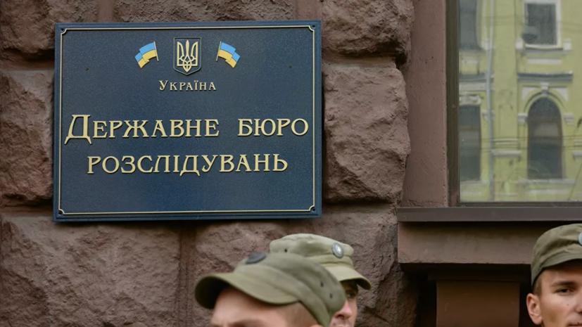 Следователи ГБР проводят обыски в Министерстве юстиции Украины