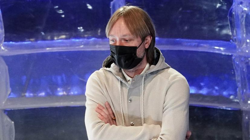 Тренер по фигурному катанию: Плющенко потрясающе играет в футбол