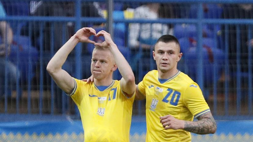 Источник сообщил о коррупционной составляющей появления Зинченко в сборной Украины на Евро-2016