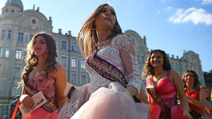 Всероссийский выпускной бал в Кремлёвском дворце отменён