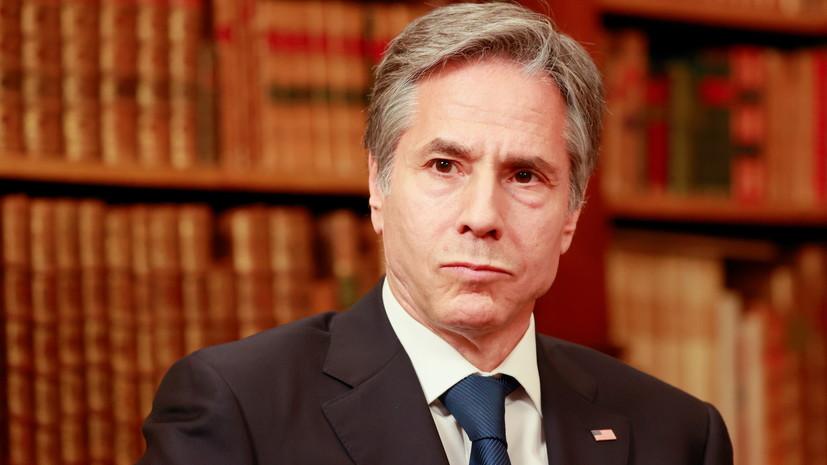 Блинкен рассказал главе МИД Польши об итогах саммита России и США