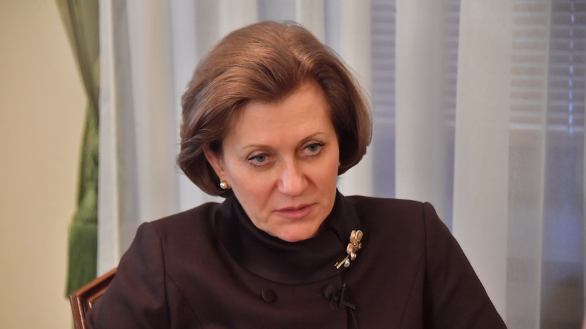 Попова прокомментировала возможность обязательной вакцинации в регионах