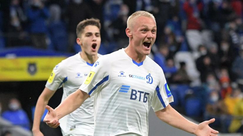 «Динамо» продлило контракт с Тюкавиным на три года