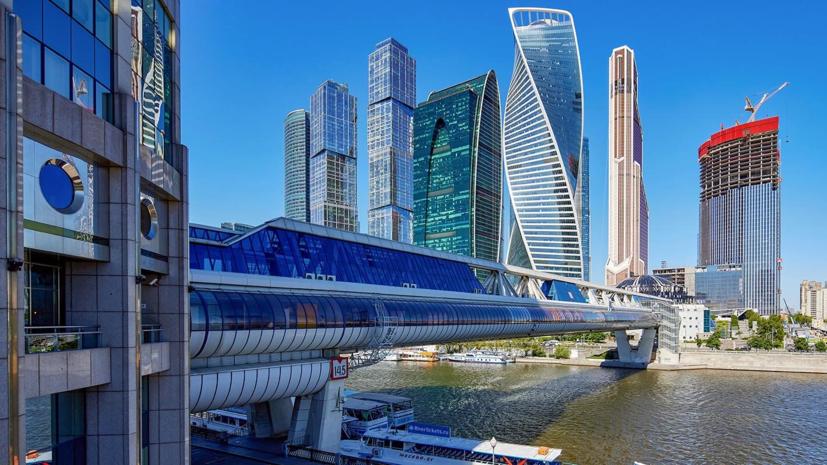 Москва заняла второе место в Европе в рейтинге экосистем для стартапов