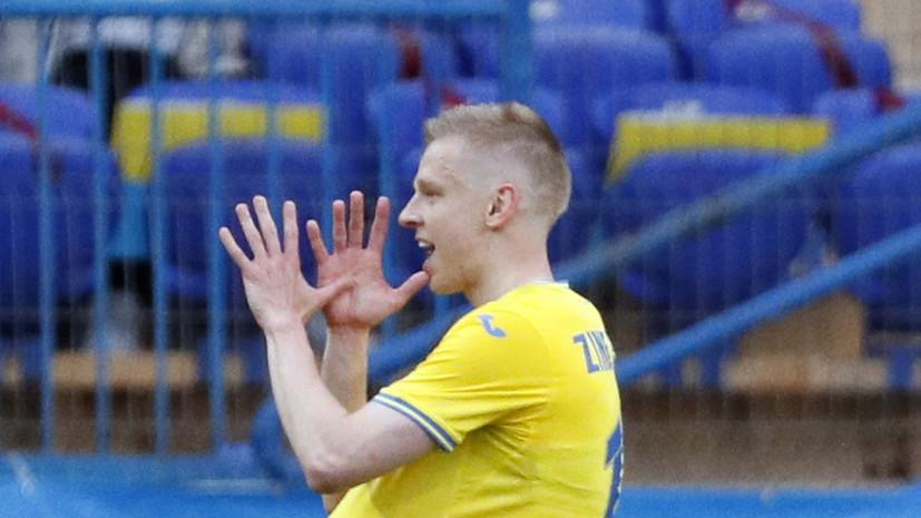 В «Уфе» прокомментировали информацию о даче взяток тренеру сборной Украины за Зинченко