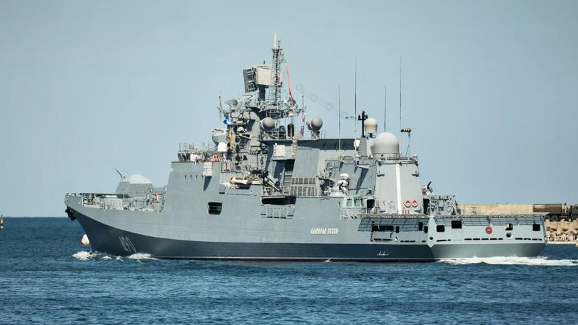 Крейсер «Москва» и фрегат «Адмирал Эссен» вышли на учения в Средиземное море