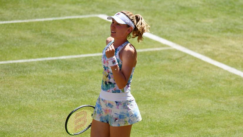 Александрова уступила Бенчич и не смогла выйти в полуфинал турнира WTA в Берлине