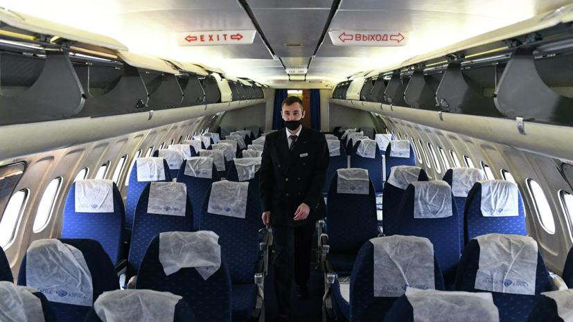 Пассажира сняли с рейса Владивосток — Москва из-за отказа надеть маску